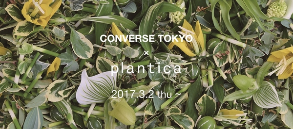 planticaバナー-02.jpg
