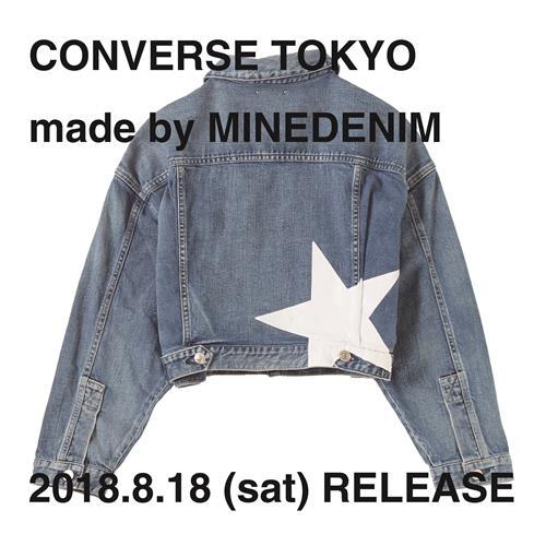 CONVERSE TOKYO made by MINEDENIM 2018 8.18 (sat) RELEASE