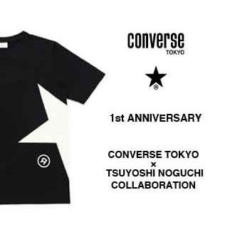 CONVERSE TOKYO1周年記念  CONVERSE TOKYO × TSUYOSHI NOGUCHI コラボTシャツ発売