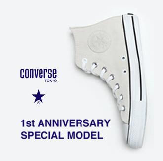 CONVERSE TOKYO 1周年記念限定 『 スエード オールスター R HI 』