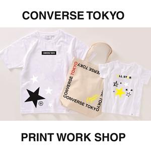 CONVERSE TOKYO PRINT WORK SHOP