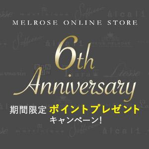 本日より6周年感謝祭!期間限定ポイントプレゼント!!