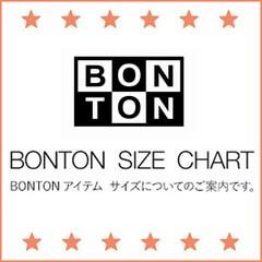 BONTON 対応サイズについてのご案内