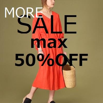SALE商品◆再マークダウンMAX50%