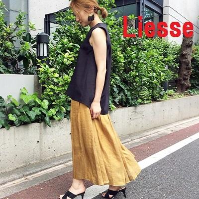 ◆エアリーなギャザースカートで出かけましょう!