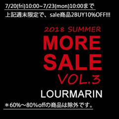 LOURMARIN MORE SALE vol.3 & 週末限定sale品2BUY10%OFF!!!