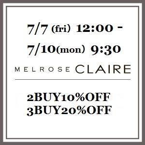 ■週末特典:セール品のみ対象で2BUY10%OFF、3BUY20%OFF!!!