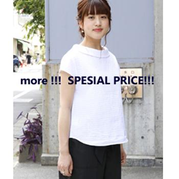 ☆more!!! SPESIAL PRICE!!!☆