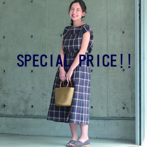 SPECIAL PRICE!!!