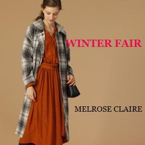 2017 Winter Fair