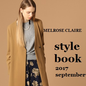 melrose CLAIRE 最新Style book プレゼント♪