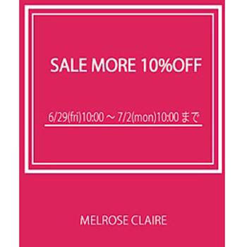 週末限定☆SALE MORE 10%OFF☆