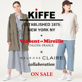 [KIFFE][Vincent et Mireille]コラボ商品のご紹介☆