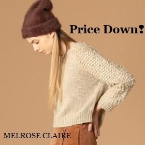 PriceDownのお知らせ