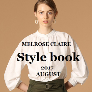 melrose CLAIRE 2017 AUTUMN Style book プレゼント♪