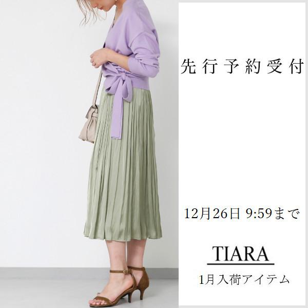 【TIARA】1月入荷アイテム先行予約